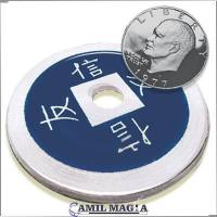 Moneda China Jumbo Aluminio (74 mm) por Camil Magia